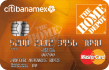Citibanamex The Home Depot